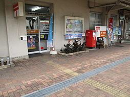 小敷谷南郵便局...