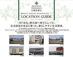JR「浜松」駅...