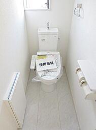 トイレ、2ヶ所...