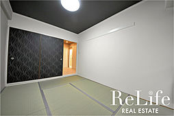 confort Seki[305号室]の外観
