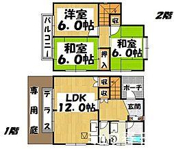[テラスハウス] 福岡県大野城市旭ケ丘2丁目 の賃貸【/】の間取り