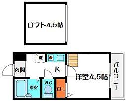 メゾンイストワール[5階]の間取り