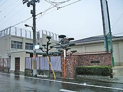 大領中学校