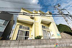 九産大前駅 2.9万円
