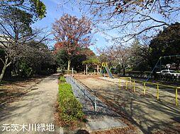 元茨木川緑地(...
