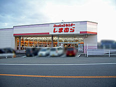 ファッションセンターしまむら大和郡山店