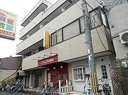 第一ロイヤルハイツ[2階]の外観