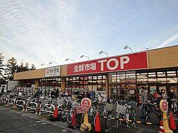 生鮮市場TOP...