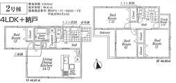 埼玉県坂戸市薬師町25-4