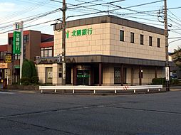 北國銀行 高尾...