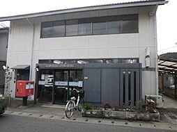 京都北花山郵便...