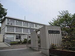 花田中学校