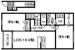 アルル 2番館[2階]の間取り