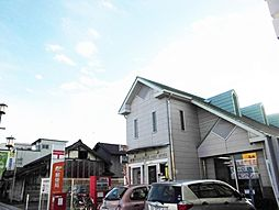 壬生町中央郵便...