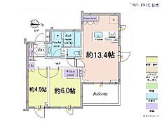 2LDK・専有面積57.21平米・バルコニー面積6.82平米