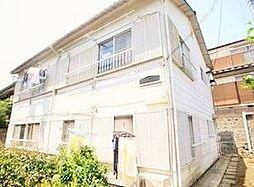 三ツ沢上町駅 2.9万円