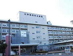 大和高田市立病...