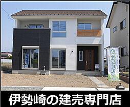 国定駅 1,880万円