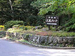 別荘地入口まで...