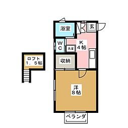 サングレイト[2階]の間取り