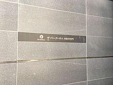 外観 東京メトロ日比谷線「六本木駅」徒歩8分
