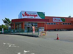 マルヤ大袋店 ...