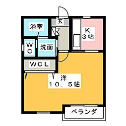 彌代乃郷[3階]の間取り