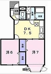 アビタシオンメグムII[1階]の間取り