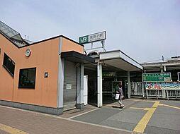 我孫子駅(JR...