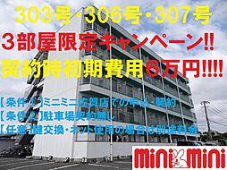 アカデミック渋谷(家具家電付)[3階]の外観