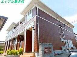 三重県桑名市霞町2丁目の賃貸アパートの外観
