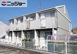 亀崎駅 2.5万円