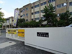 唐崎小学校徒歩...