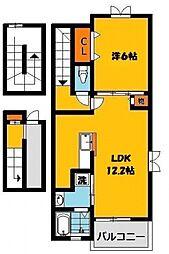 フレアコート 3階1LDKの間取り
