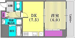 ルミナスコート[4階]の間取り