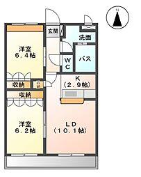 ロイヤルヒルズ II番館[2階]の間取り