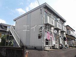 隅田ハイツ[2階]の外観
