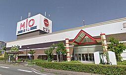 ショッピングセンターmio 香久山まで272m