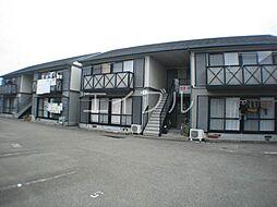 サンマリノ A棟[2階]の外観
