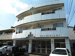 茨城県つくば市東2丁目の賃貸マンションの外観