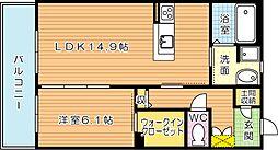 エーデル[2階]の間取り