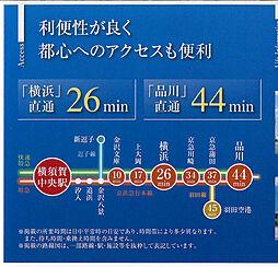 横須賀中央駅徒...