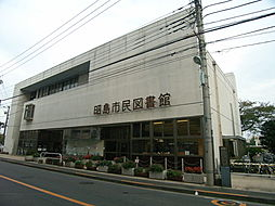 昭島市民図書館...