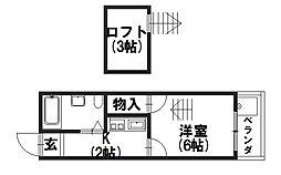 Kozy3番館[2階]の間取り