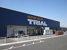 スーパーセンタートライアル姫路店 850m