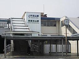 JR・京阪 石...