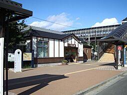 愛子駅まで徒歩...