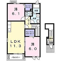 サンフレンズ A[2階]の間取り