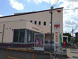 香久山郵便局