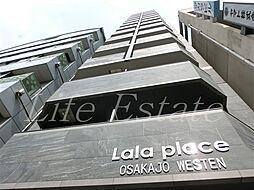 大阪府大阪市中央区糸屋町2丁目の賃貸マンションの外観